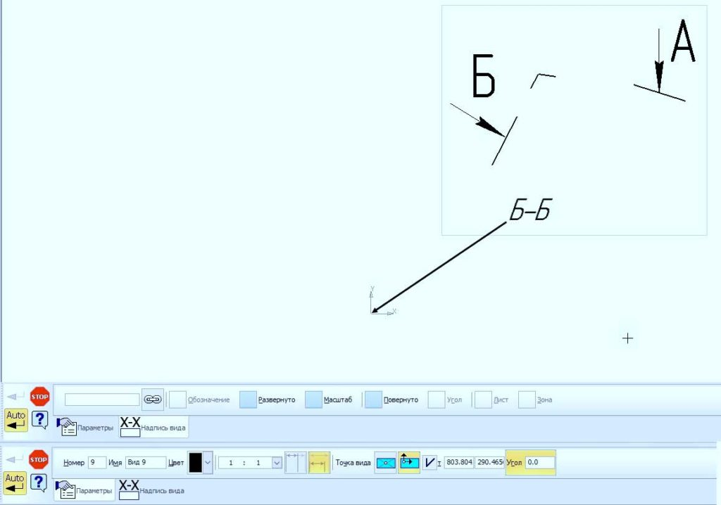 Символы на чертеже в KOMPAS 3D 2