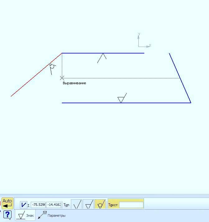 Создание знаков и простановка шероховатости, базы и линий-выносок 1