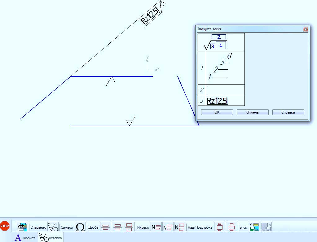 Создание знаков и простановка шероховатости, базы и линий-выносок 2