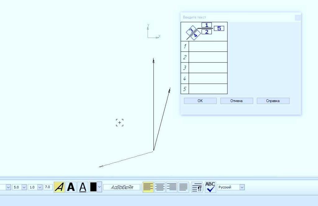 Создание знаков и простановка шероховатости, базы и линий-выносок 7