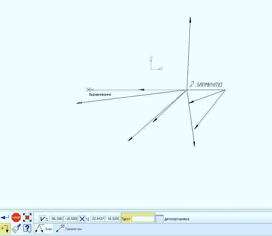 Создание знаков и простановка шероховатости, базы и линий-выносок 9