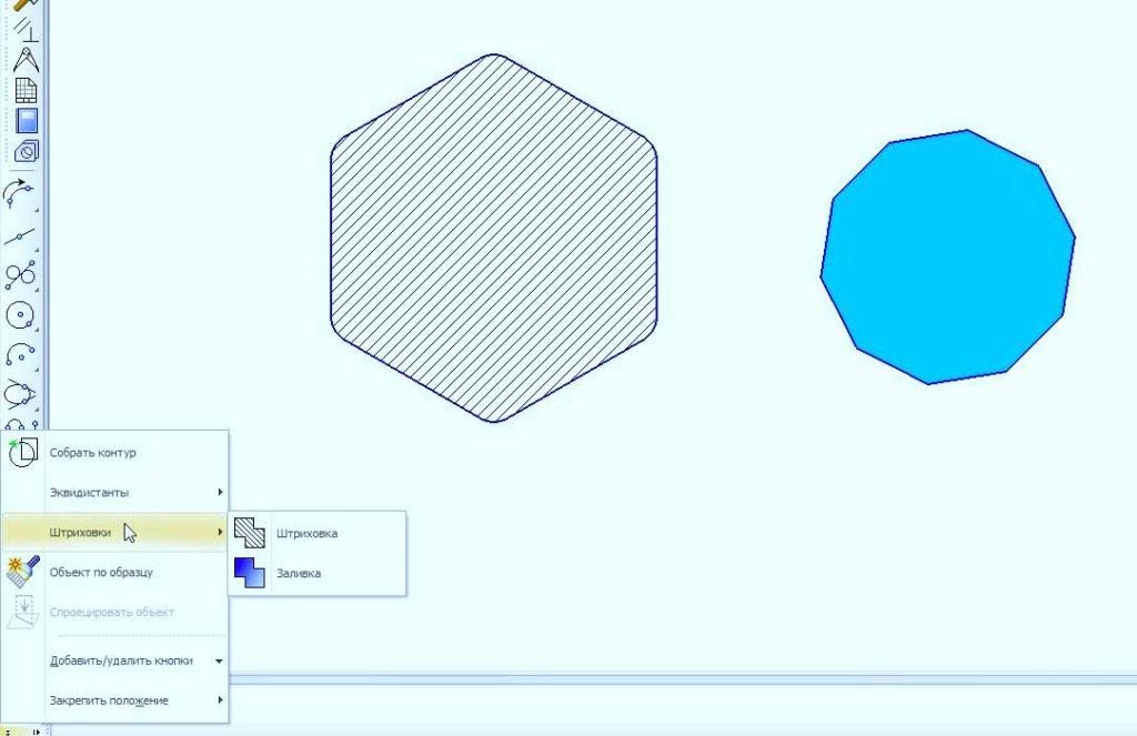 Штриховка и заливка объектов в KOMPAS 3D 1