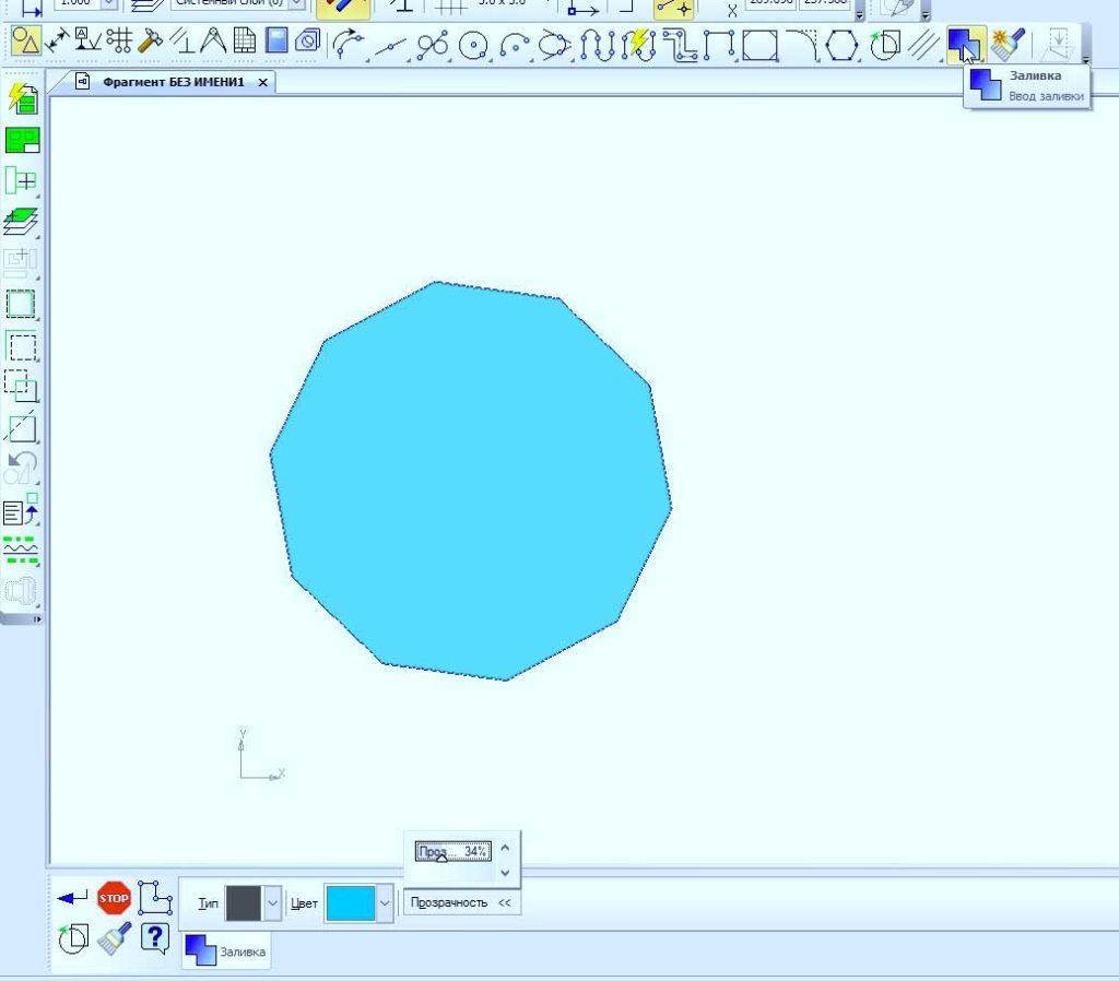 Штриховка и заливка объектов в KOMPAS 3D 3