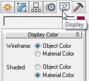 Вкладка Display командной панели в 3ds Max