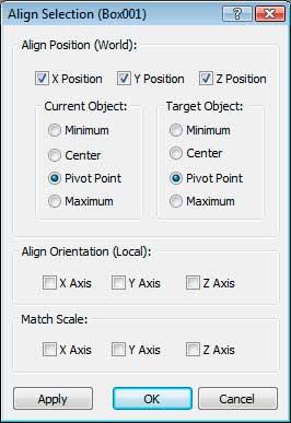 Диалоговое окно выравнивания Align Selection