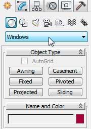 Построение объектов группы Windows в 3ds Max