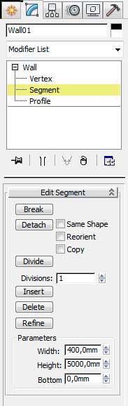 Вкладка Modify в 3ds Max