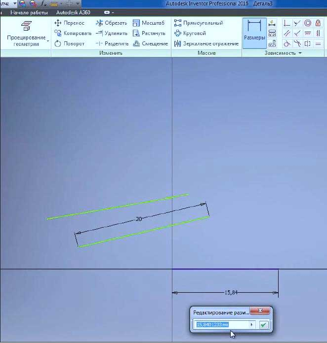 Интерфейс-и-создание-2D-модели-11