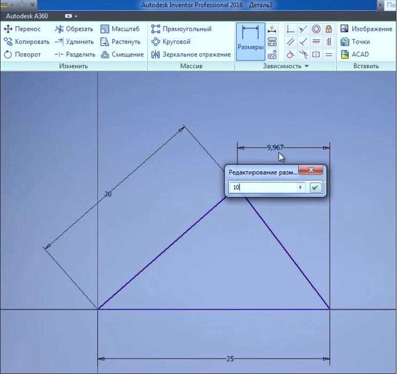 Интерфейс-и-создание-2D-модели-17