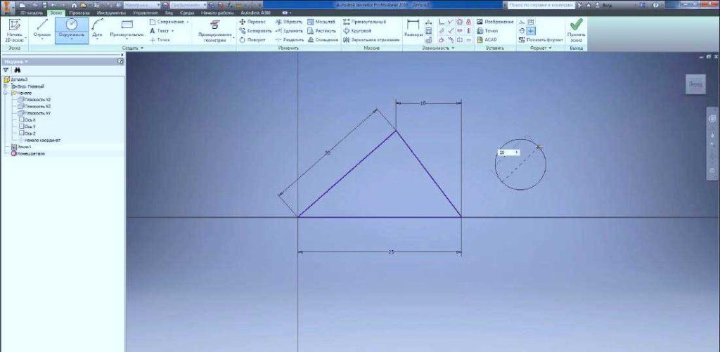 Интерфейс-и-создание-2D-модели-19