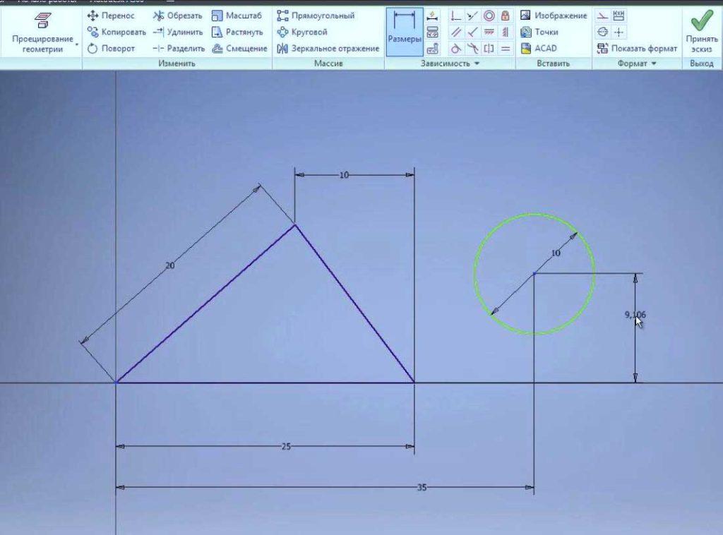 Интерфейс-и-создание-2D-модели-23