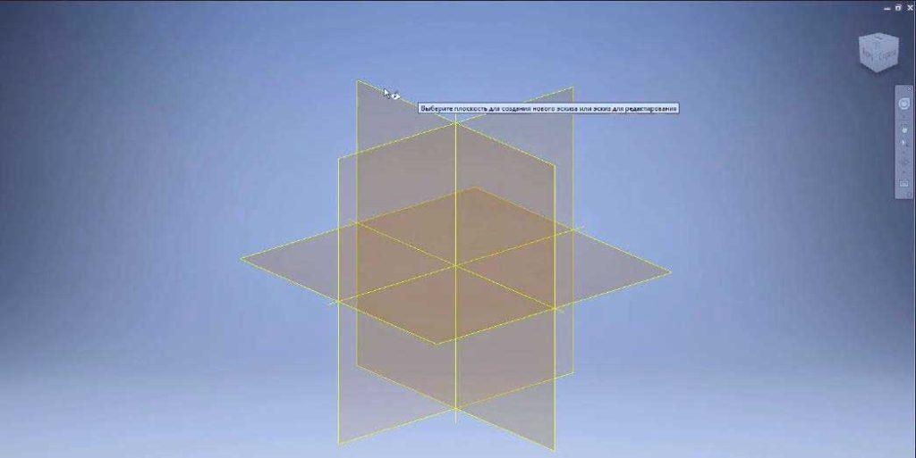 Интерфейс-и-создание-2D-модели-7