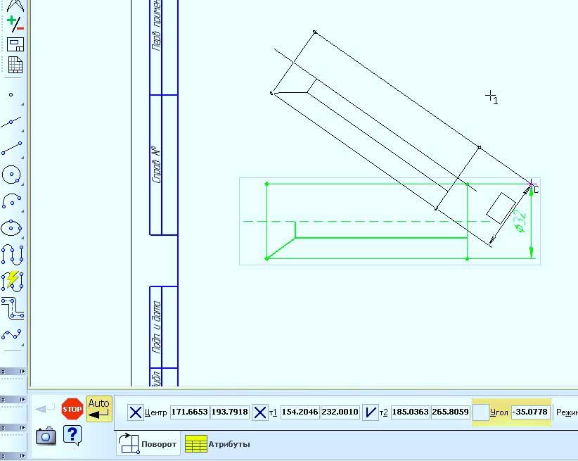 Редактирование объектов в KOMPAS 3D 4