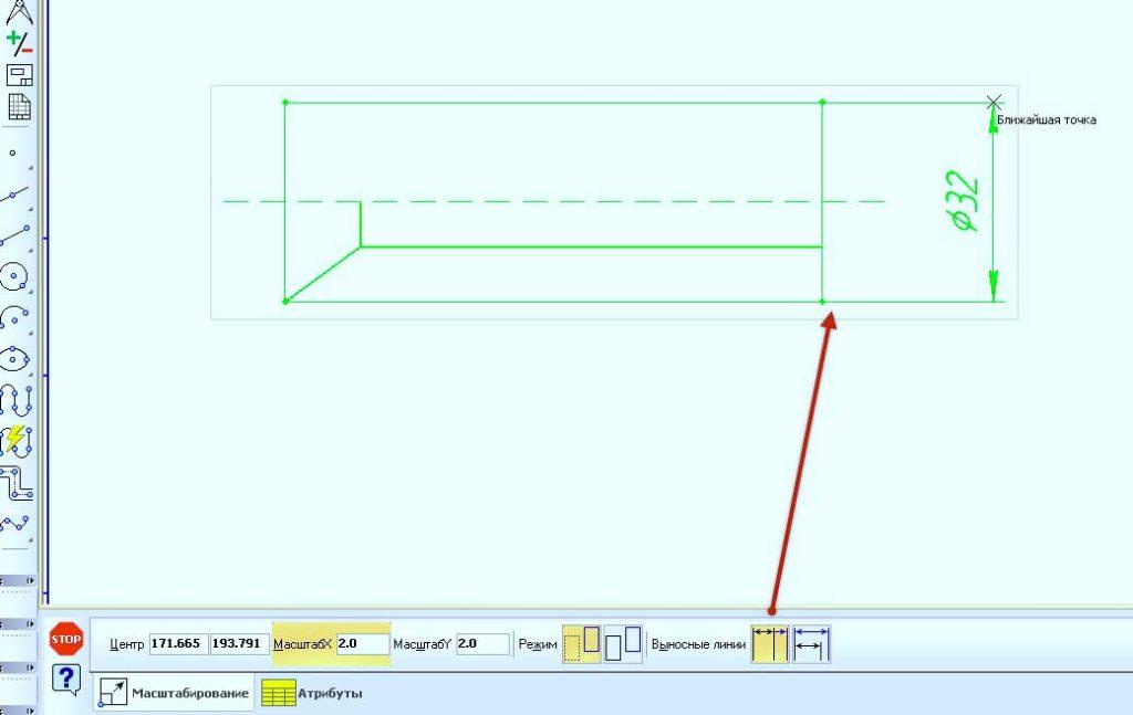 Редактирование объектов в KOMPAS 3D 5
