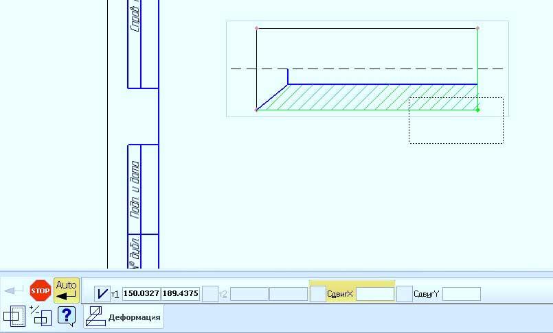 Редактирование объектов в KOMPAS 3D 6