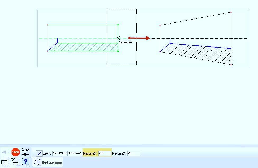 Редактирование объектов в KOMPAS 3D 8