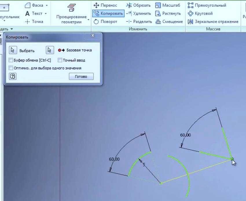 Редактирование эскизов в Autodesk Inventor 12