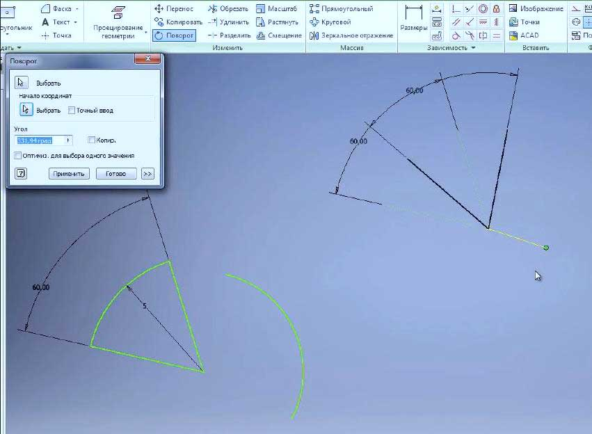 Редактирование эскизов в Autodesk Inventor 13
