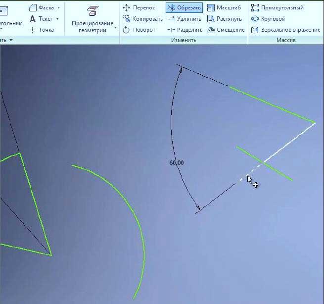 Редактирование эскизов в Autodesk Inventor 14