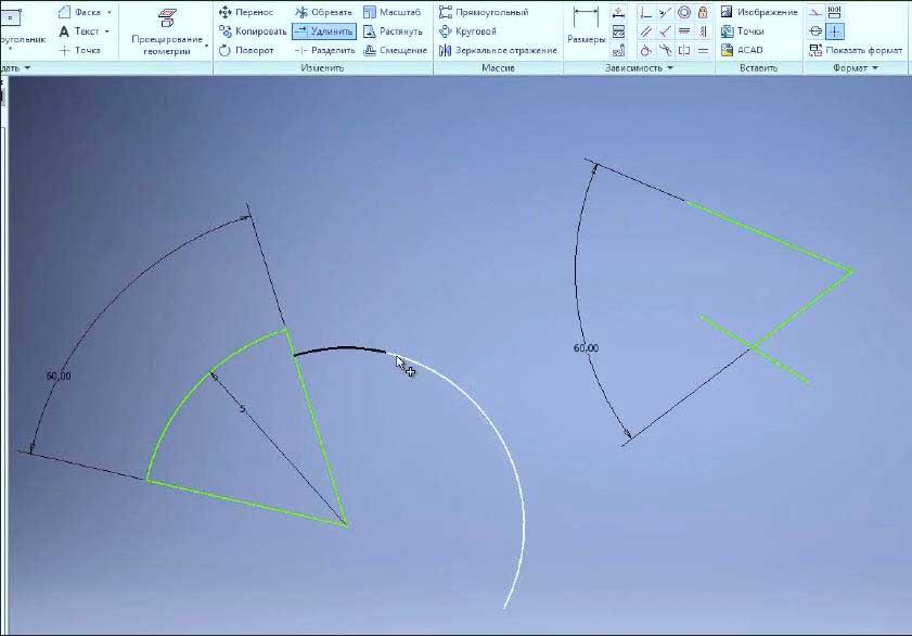 Редактирование эскизов в Autodesk Inventor 15
