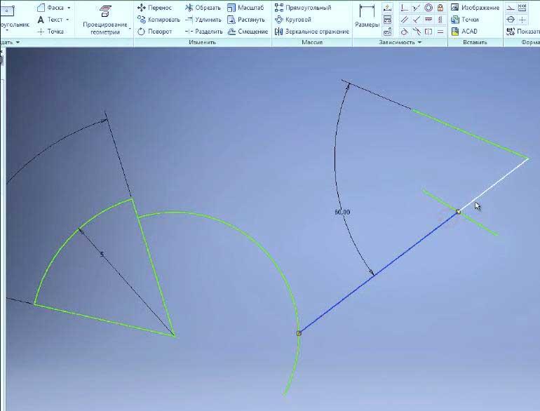 Редактирование эскизов в Autodesk Inventor 16