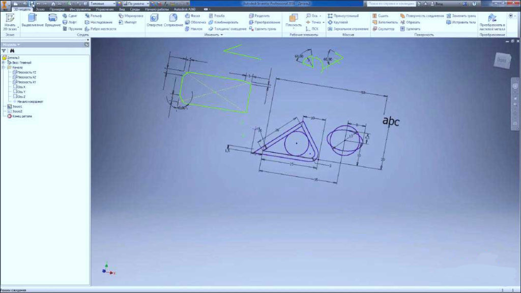 Редактирование эскизов в Autodesk Inventor 21
