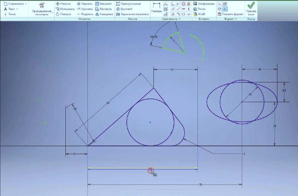 Редактирование эскизов в Autodesk Inventor 6