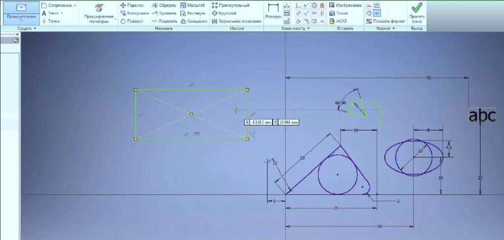 Редактирование эскизов в Autodesk Inventor 7