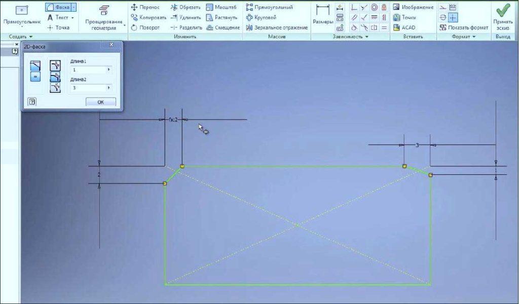 Редактирование эскизов в Autodesk Inventor 8