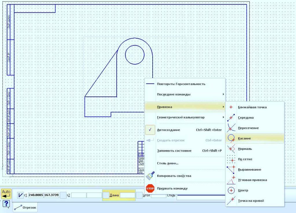 Создание ссылок из символов и двухмерное проектирование 12