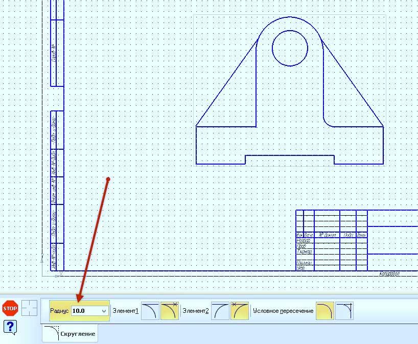 Создание ссылок из символов и двухмерное проектирование 13