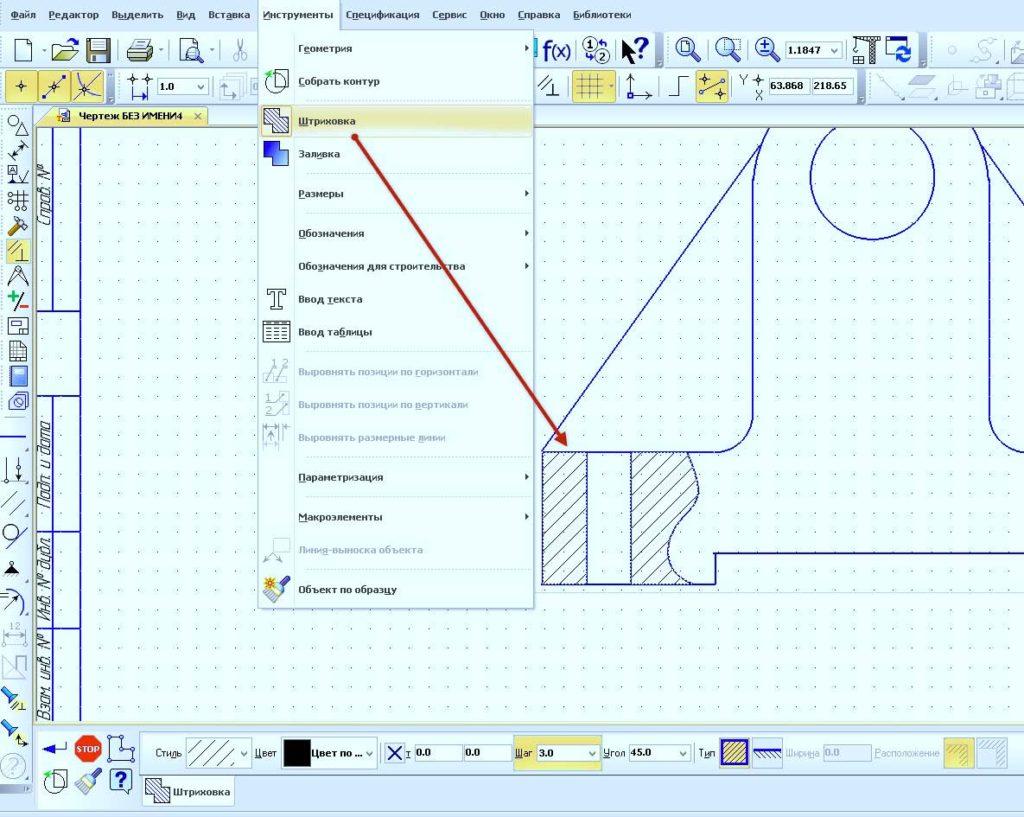 Создание ссылок из символов и двухмерное проектирование 15