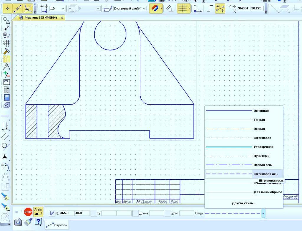 Создание ссылок из символов и двухмерное проектирование 16