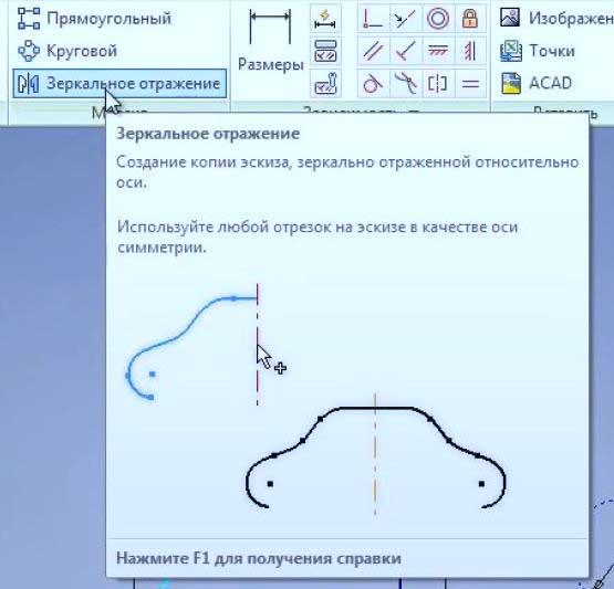 Форматирование-эскизов-12
