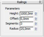 Свиток Railings ограждения в 3ds Max