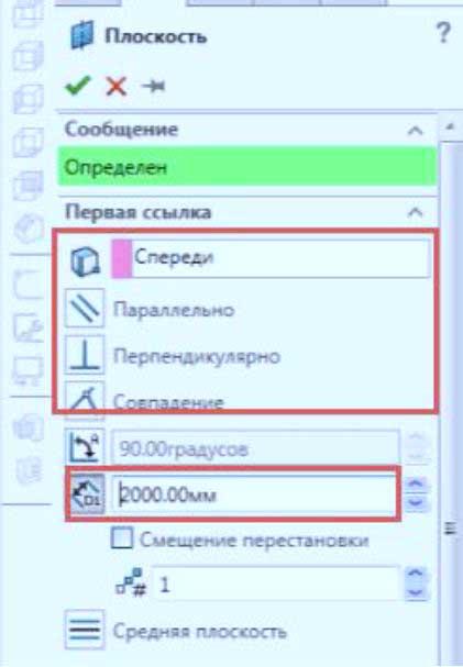 Инструмент-Бобышка-по-сечениям-6