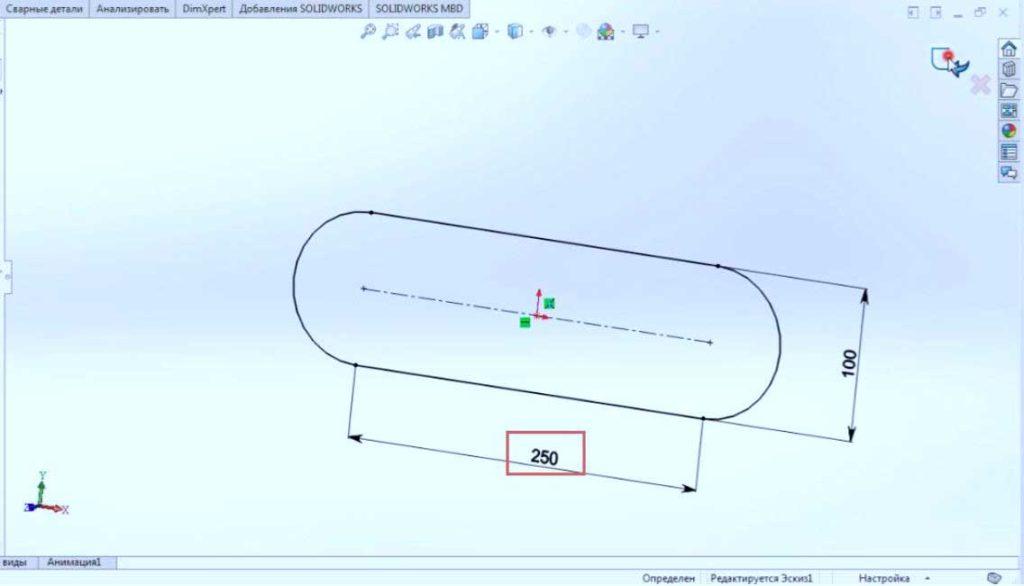 Инструмент-Вытянутая-бобышка-16