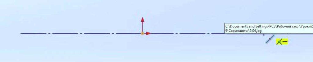 Инструмент-Повернутая-бобышка-4