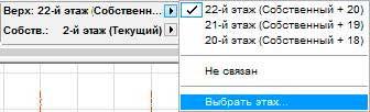 Моделирование-–-Создание-башни-в-архикад-2