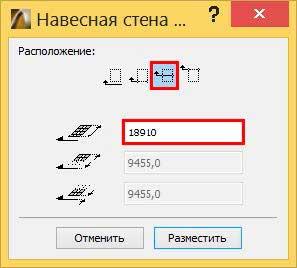 Моделирование-–-Создание-башни-в-архикад-23