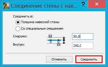 Моделирование-–-Создание-башни-в-архикад-28