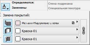 Моделирование-–-Создание-башни-в-архикад-3