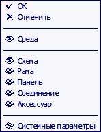 Моделирование-–-Создание-башни-в-архикад-33