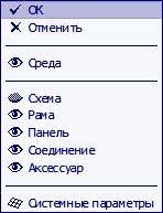 Моделирование-–-Создание-башни-в-архикад-35