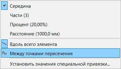 Моделирование-–-Создание-башни-в-архикад-7