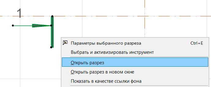 Моделирование-–-Создание-башни-в-архикад-9