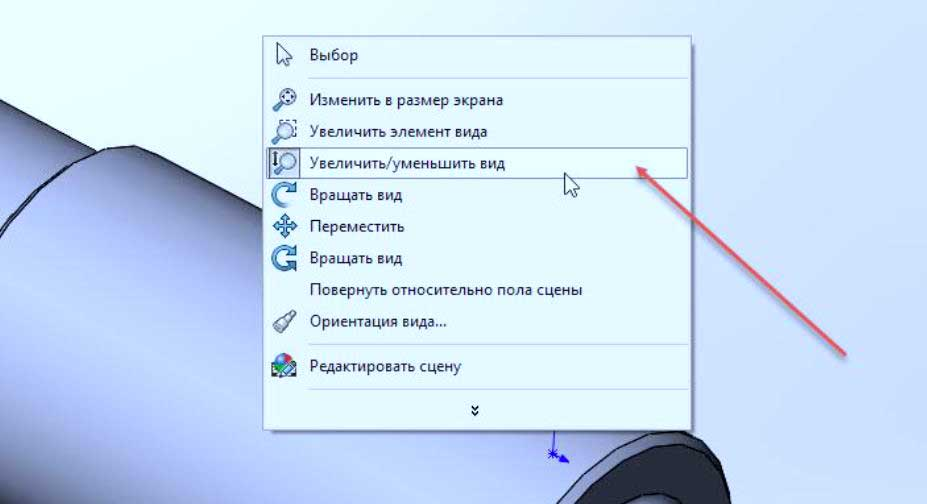 Навигация-по-3D-модели-2