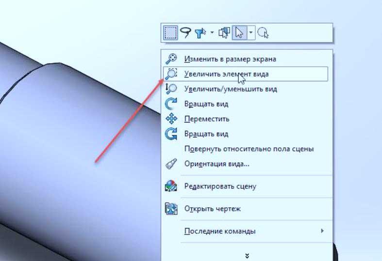 Навигация-по-3D-модели-5