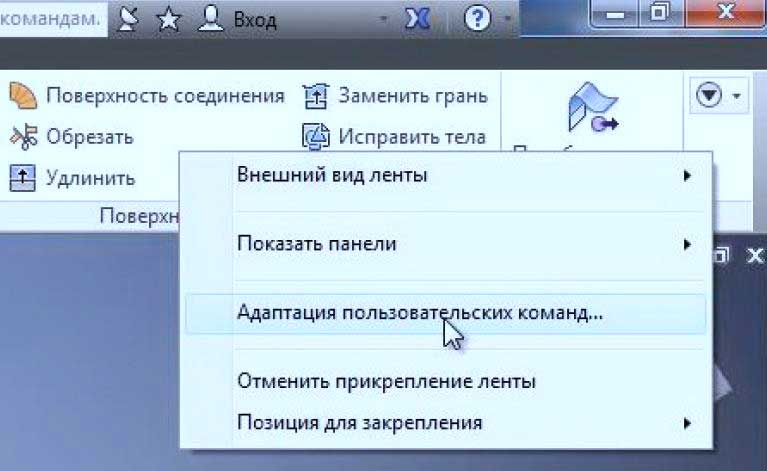 Настройка-шаблонов-16