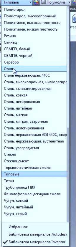 Настройка-шаблонов-4